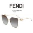 FENDI FF0323/S Napszemüveg