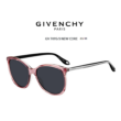 Givenchy GV7095/S Napszemüveg