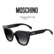 MOSCHINO MOS005/S Napszemüveg