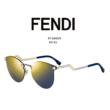FENDI FF0040/S Napszemüveg