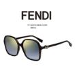 FENDI FF0287/S Napszemüveg