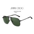 Jimmy Choo DAN/S Napszemüveg