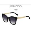 Jimmy Choo Junia/S napszemüveg