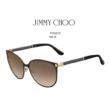 Jimmy Choo Posie napszemüveg