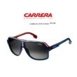 Carrera 1001/S napszemüveg