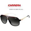 Carrera 1007/S Napszemüveg
