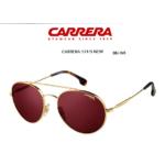 Carrera 131/S napszemüveg