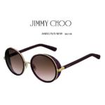 Jimmy Choo ANDIE/N/S NAPSZEMÜVEG