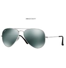 Napszemüveg - LuxOptik napszemüveg webshop — Márkás női és férfi ... fde3735554