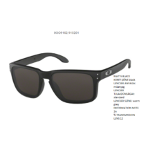 Oakley - LuxOptik napszemüveg webshop — Márkás női és férfi ... 29294556d1