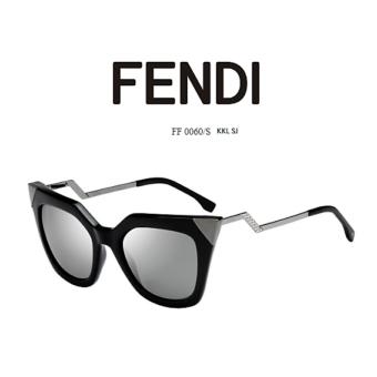 FENDI FF0060/S Napszemüveg