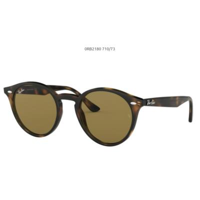 Ray-Ban RB2180 710 73 Napszemüveg - 2180 - LuxOptik napszemüveg ... c9e682d2d5