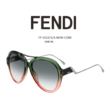 FENDI FF0322/G/S Napszemüveg