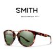 Smith BRIDGETOWN napszemüveg