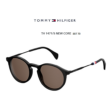 Tommy Hilfiger TH1471/S napszemüveg