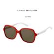 Tommy Hilfiger TH 1490/S Napszemüveg