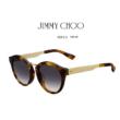Jimmy Choo Pepy/S napszemüveg