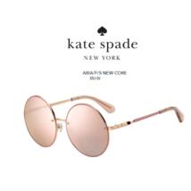 Kate Spade ABIA/F/S Napszemüveg