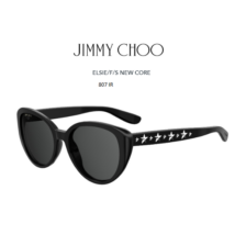 Jimmy Choo ELSIE/F/S Napszemüveg
